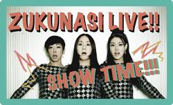 livepagetoplink.jpg