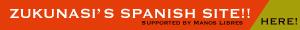 spanishsite-banor.jpg