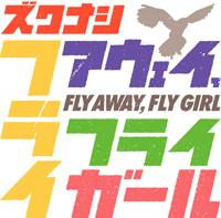 jack_fly_m.jpg